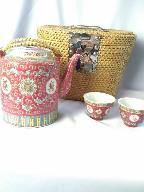 Vtg Chinese Wedding Teaset w/Basket Picnic Porcelain Teapot cups