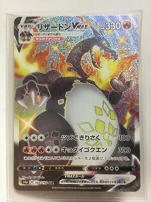 Pokemon Card Japanese S4a 308/190 Charizard V MAX SSR Shiny Star V