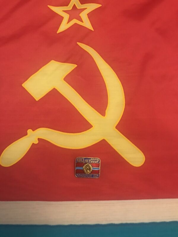 Authentic Big Flag  Uzbekistan Uzbek Soviet Socialist Republic USSR Vintage