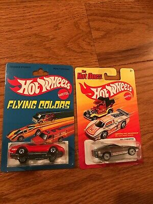 Hot Wheels LOT of 2 Corvette FLYING Colors and the HOT ONES