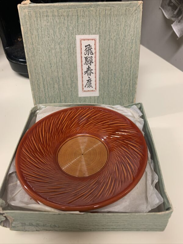 Vintage Lacquer ware Original Japanese Sushi Plates(5) in original Box NOS