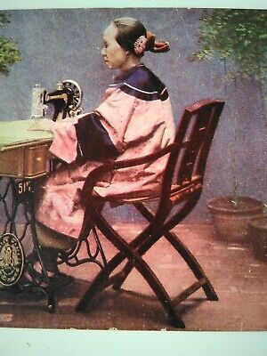 Vintage SINGER sewing machine postcard Shanghai Chinese lady colonial chair  for sale  Shipping to Nigeria