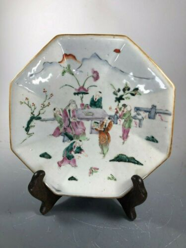 19th CENTRUTY CHINESE FAMILLE ROSE PLATE