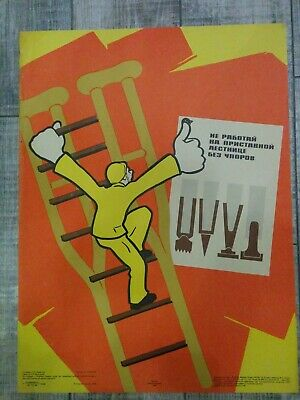 Vintage Original Soviet Construction Industrial Workers Safety Poster USSR #163