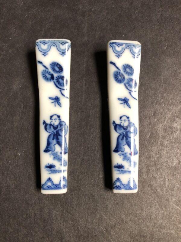 VTG Blue & White Porcelain Chopstick Holders/Rests Set of 2 Chinese Oblong Japan