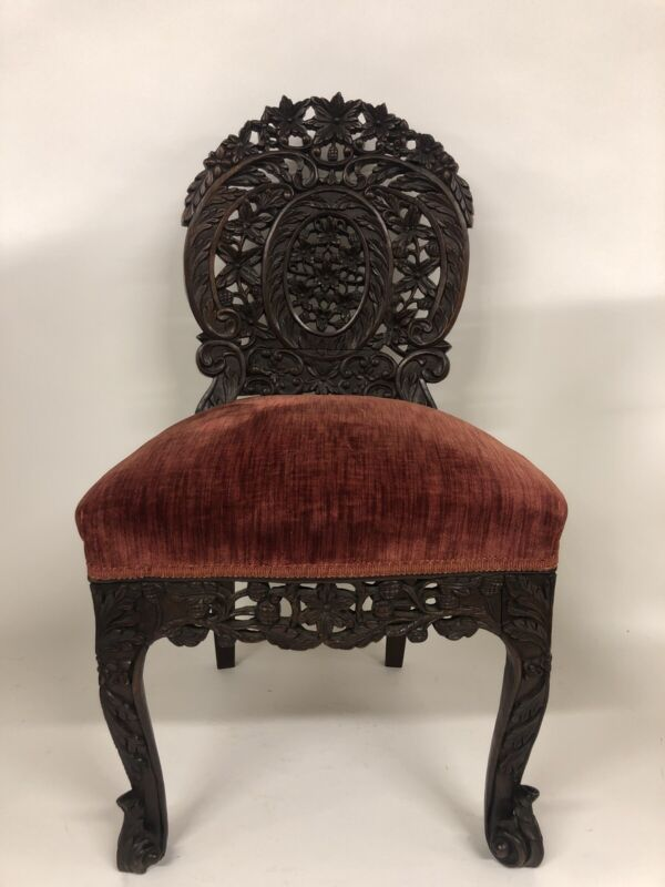 "Antique Carved Rosewood Chinese Chair 36"" X 20"" X 20"""