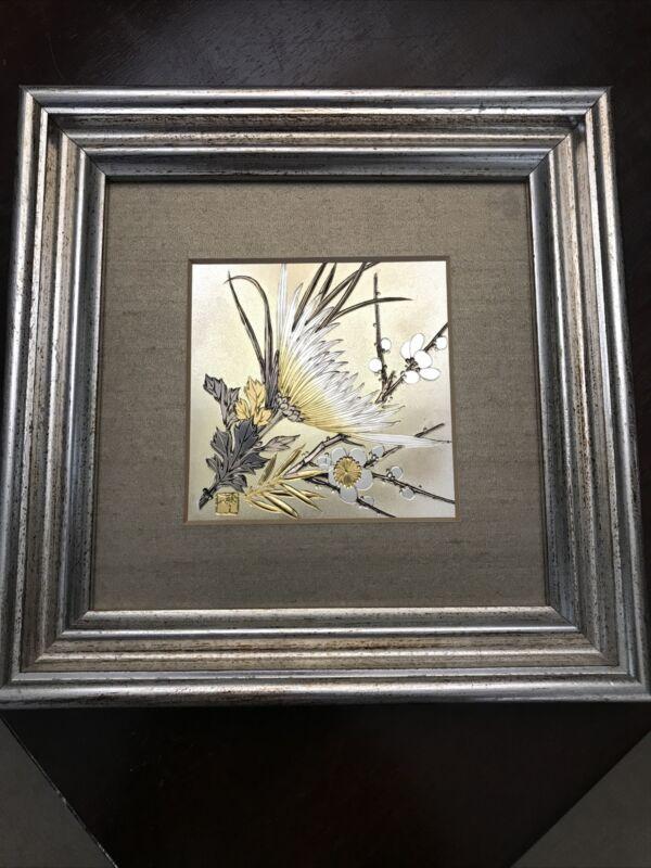 "Lin-Art Ltd Ancient Japanese Art of Chokin #816 in 7.25"" Silver Frame Flowers"
