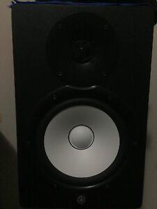 Yamaha HS8 (single)