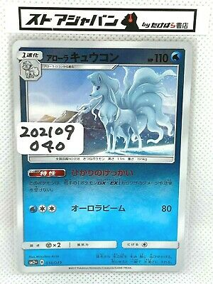 Alolan Ninetales Japanese TCG Pokemon Cards Holo Nintendo Pokémon Rare HP110