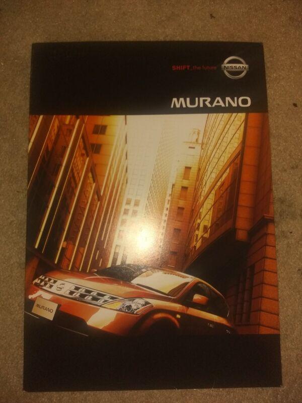 Nissan Murano Brochure