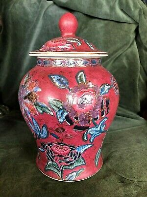 MAROON RAISED TEXTURED FLORAL ROSE DESIGN PATTERN PORCELAIN URN HEIGHT 10.25