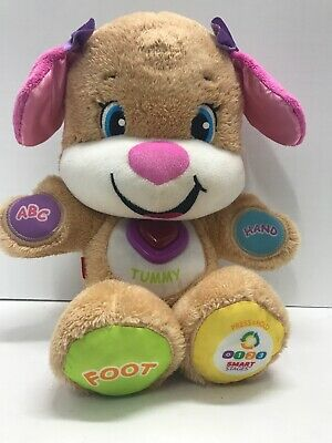 "Laugh & Learn ABC Smart Stages Girl Dog Fisher Price Interactive 14"" Tall 2014"