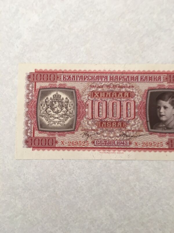 RARE Bulgaria 1943 1000 Leva, printed but not issued for circulation Pic 67a