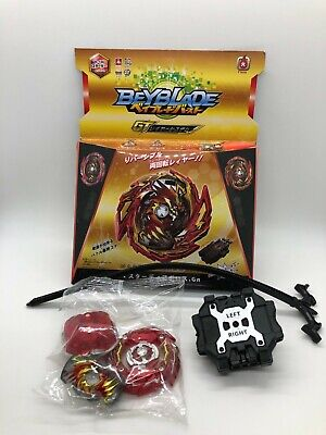 Beyblade Burst GT Master Diabolos  Starter With Dual Launcher B-155  Boxed USA
