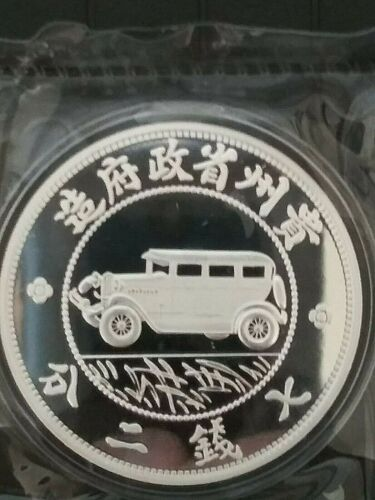 "2020 China Silver Restrike 1 Oz Silver (Kweichow) Auto Dollar ""MUST READ""!"