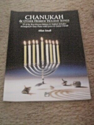 Easy Piano Lyrics - Chanukah & Other Hebrew Holiday Songs Arranged Easy Piano&Lyrics GuitarChords
