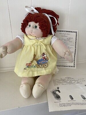 1979 Xavier Roberts Soft Sculpture Little People Doll Limited Signed Edition