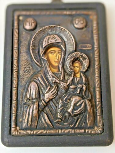 Vintage Greek Religious 950 Sterling Silver Painted Icon Byzantine Art Orthodox