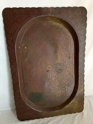 Antique Plate Oriental. Beautiful Calligraphy