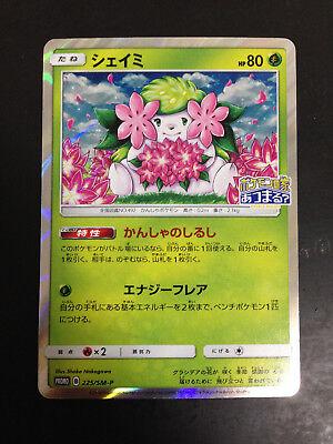 Pokemon Card Japan Sun & Moon 225/SM-P Shaimin PROMO