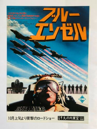 Threshold The Blue Angels Experience 1975 JAPAN CHIRASHI movie flyer mini poster