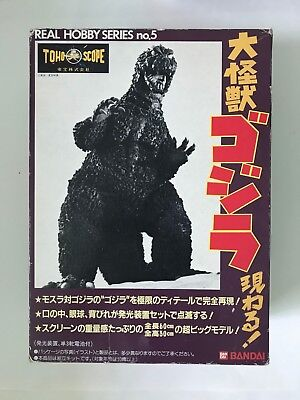 BANDAI GODZILLA REAL HOBBY SERIES NO.5 ASSEMBLY FIGURE -