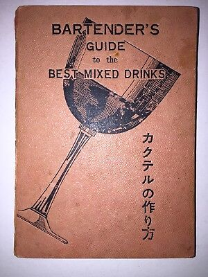 Bartender's Guide to the Best Mixed Drinks by Kappa 1953 Revised Edition (The Best Mixed Drinks)