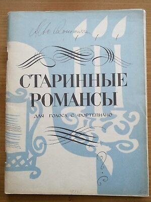 Noten. Alte Romanzen für Singstimme und Klavier.