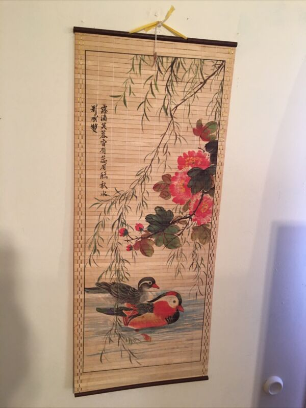Vintage Slatted Bamboo Asian Scroll Wall Decor 30x12.5 Has Vintage Tags