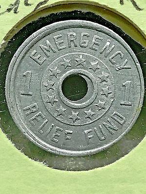 1937-1942 Utah Sales Tax Token for Emergency Relief Fund #5153