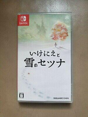 Switch Game ~ I Am Setsuna