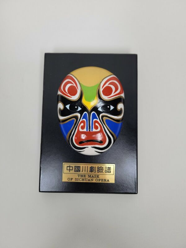 Vintage Orient Crafts The Masks of Sichuan Opera Chinese Decor Zhang Fei Mask