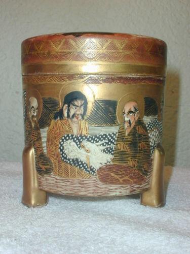 Antique Japanese Satsuma Jar / Container - Signed - Ornate Decorations