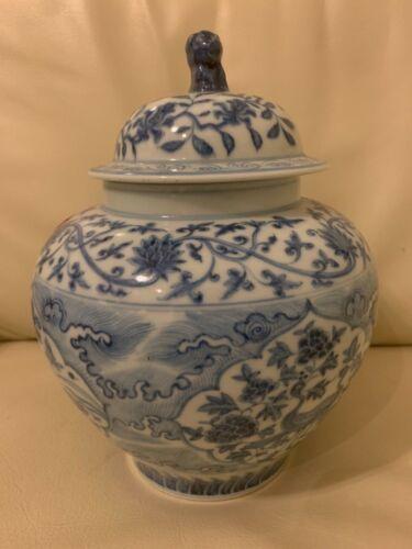 Ming Dynasty Tianzi Can