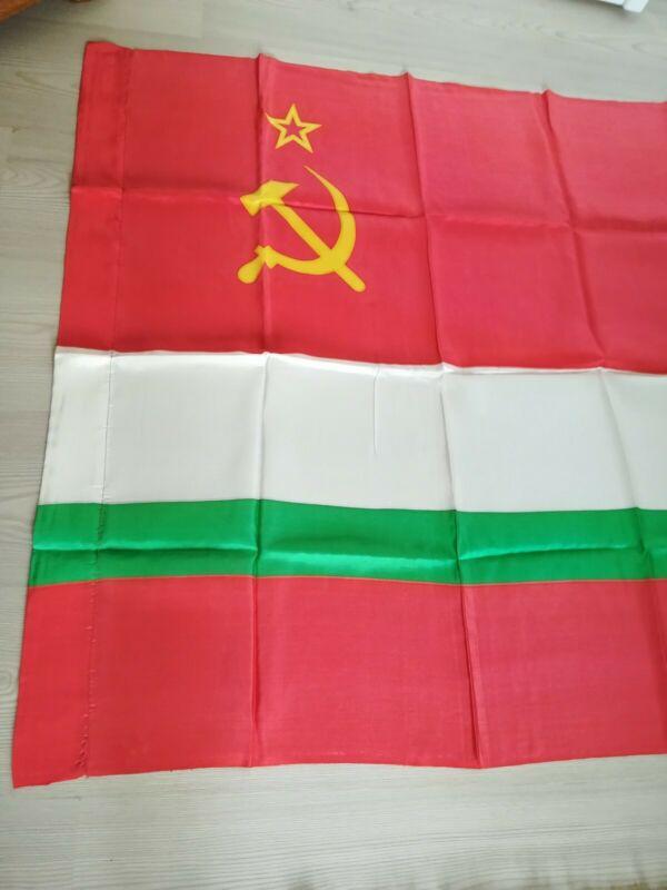 Original Flag of Tajikistan Tajikistianian Soviet Socialist Republic USSR