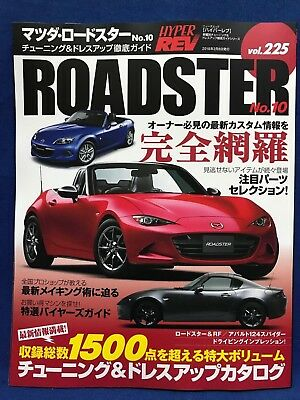 Hyper REV Vol.225 MAZDA ROADSTER No.10 Tuning Dress Up Japanese Car Magazine