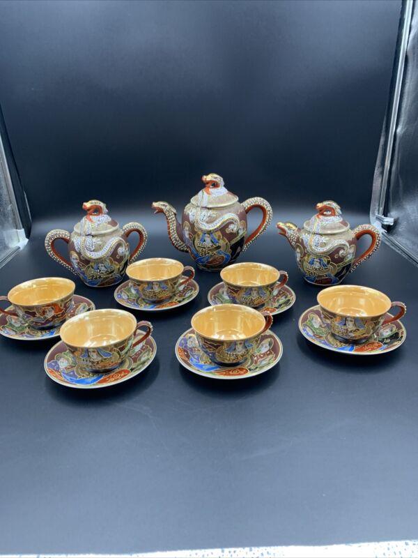 Dragonware Lot 15 Piece Orange Luster Lucky China Vintage Tea Set.