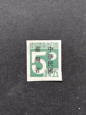 China     - unused Japanese stamp overprint Taiwan R.O.C. (1945)