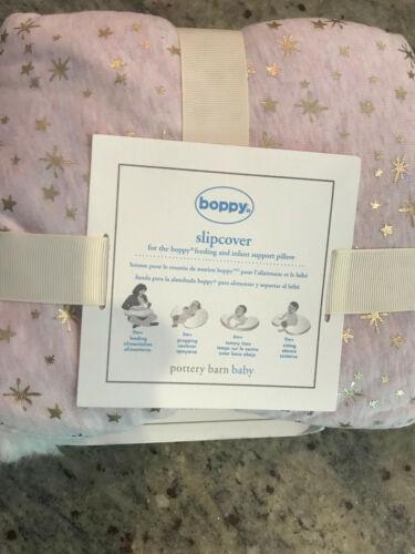 Pottery Barn Kids Metallic Gold Star Boppy Nursing Support Pillow Slipcover NEW