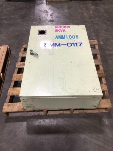 Locking Electrical Enclosure Cabinet 41.25x27.5x10 #1002BK