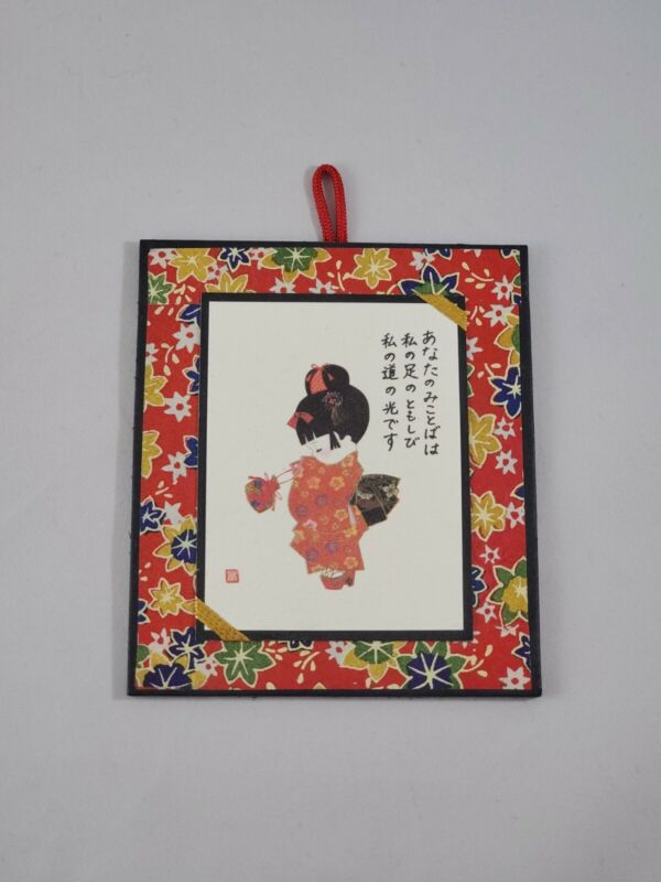 Small Japanese Wall Art Painted Picture
