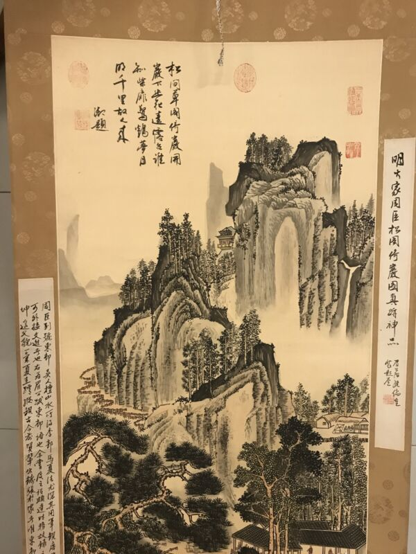 """Vintage Oriental Chinese Wall Scroll 1960's 25""""X80"""""""