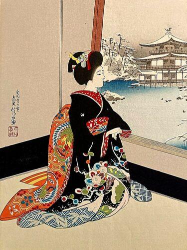 """Vintage Embossed Oriental Japan Geisha Print - 10"""" x 15"""" - Great Colors"""