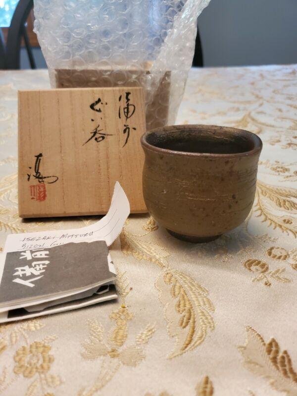 Isezaki Mitsuru Japanese Bizen Guinomi Cup Pottery