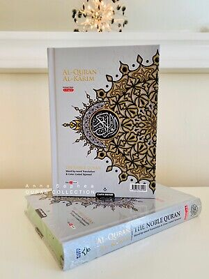 Sale NOBLE Quran A5 Silver Word for Word Arabic English Translation Color Tajwid