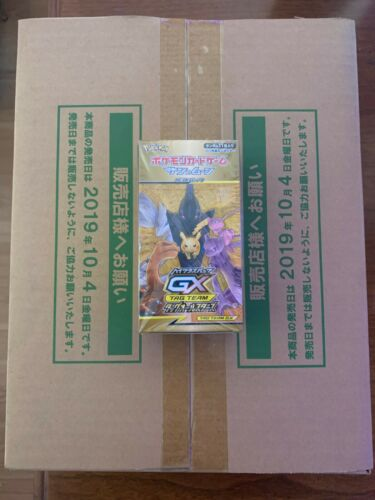 Pokemon Sm12a Tag Team Gx Tag All Stars Booster Box Sealed (us)