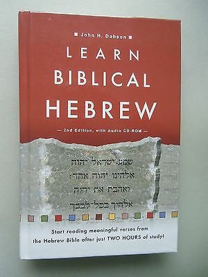 Learn Biblical Hebrew with Audio CD-Rom Bibel 2005