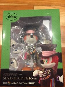 Medicom Mad Hatter Mickey Mouse Collection