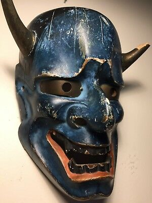 Antique, DANCED, Japan/Japanese Wooden Oni (Devil) Mask w/Brass Inlays & Patina!