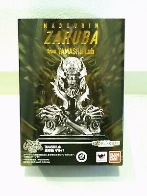Bandai TAMASHII Lab Magical ring Talking Zaruba & Booklet special card Set GARO